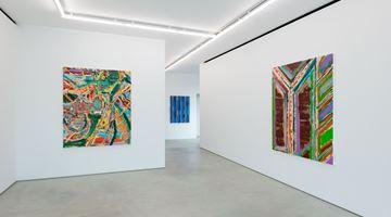 Contemporary art exhibition, Group Exhibition, 5,471 miles at Blum & Poe, Tokyo, Japan