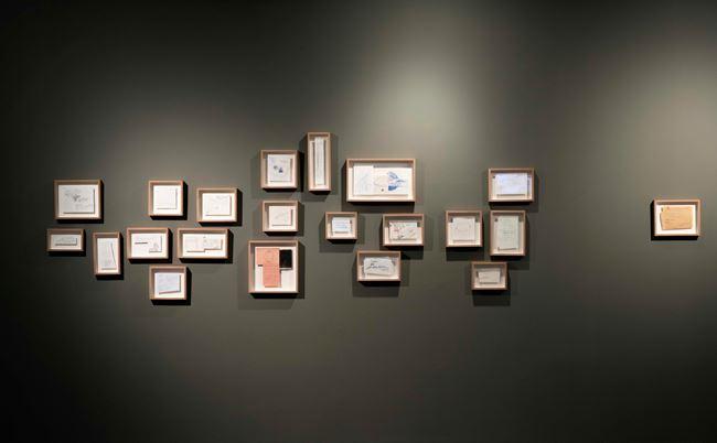 Öğrenme Üzerine Notlar/Notes About Learning by Eda Aslan contemporary artwork
