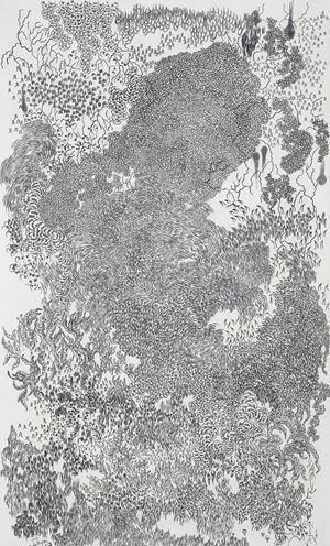 Brain Drug by Majima Naoko contemporary artwork
