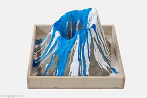 Volcano Museum No. 1 by Shi Qing contemporary artwork