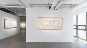 Contemporary art exhibition, Jorinde Voigt, RESONANCE at KÖNIG GALERIE, Seoul, South Korea