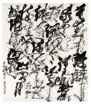 Mango Tree Studio 芒樹屋寫照 by Chen Tsung Chen BuZi contemporary artwork