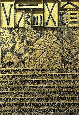 Untitled by Shuji Mukai contemporary artwork