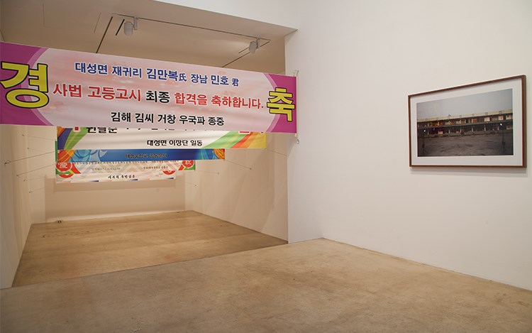 Exhibition view: Yunho Kim, One and J Gallery, Seoul (9 March–6 April 2017). Courtesy One and J Gallery.