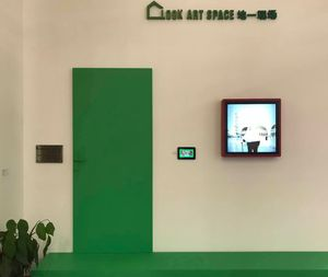 Hello, World by Xin Yunpeng contemporary artwork installation, mixed media