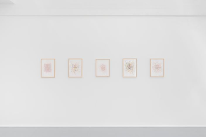 Exhibition view: Group Exhibition,Works on paper, rodolphe janssen, Brussels (10 June–10 July 2021). Courtesy the artist and rodolphe janssen, Brussels. Photo:HV photography.