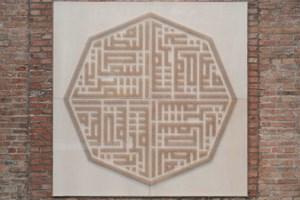 Labyrinth Octagon by Moataz Nasr contemporary artwork