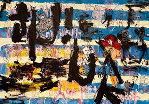 Think by Takashi Hara contemporary artwork