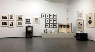 Galerie Bhak contemporary art gallery in Seoul, South Korea