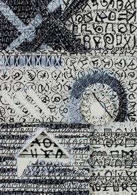 Untitled MK-2 by Shuji Mukai contemporary artwork painting, works on paper
