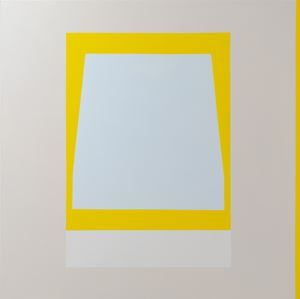 Final Act (the oblong) by Pollyxenia Joannou contemporary artwork