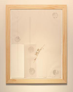 Work on Paper 1 Gesture by Noriyuki Haraguchi contemporary artwork