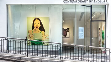 Contemporary by Angela Li contemporary art gallery in Hong Kong