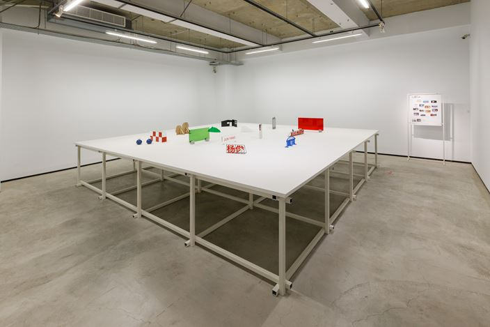 Exhibition view: Jun Yang – The Artist, His Collaborators, Their Exhibition, And Three Venues,TKG+ Projects, Taipei (5 December 2020–30 January 2021). Courtesy TKG+ Projects.