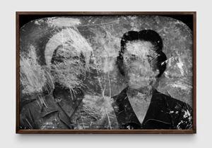 Retroatos # 09 by Cao Guimarães contemporary artwork