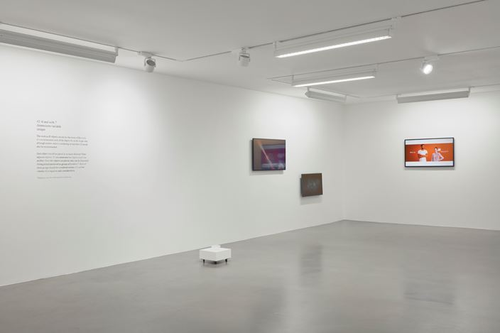 Exhibition view: Darren Bader, more or less with Anca Munteanu Rimnic, Michael E. Smith and a cast of thousands, Sadie Coles HQ, Davies Street, London (13 January–29 March 2018). Copyright the artists. Courtesy Sadie Coles HQ, London. Photo: Robert Glowacki.