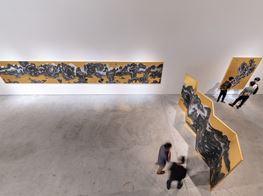 "Yao Jui-chung<br><em>Vimalā-bhūmi 離垢地</em><br><span class=""oc-gallery"">Tina Keng Gallery</span>"