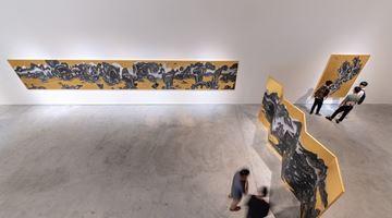 Contemporary art exhibition, Yao Jui-chung, Vimalā-bhūmi 離垢地 at Tina Keng Gallery, Taipei