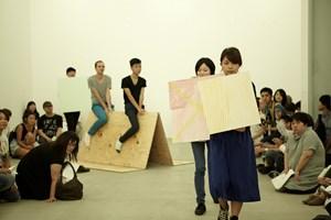 An Evening with Triangular Horses by Ei Arakawa contemporary artwork