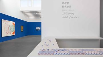 Contemporary art exhibition, Xie Nanxing, A Roll of the Dice at Galerie Urs Meile, Beijing