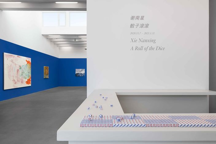 Exhibition view: Xie Nanxing, A Roll of the Dice, Galerie Urs Meile, Beijing (7 November 2020–31 January 2021). Courtesy the artist and Galerie Urs Meile, Beijing-Lucerne.
