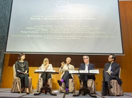 The Arts & Museum Summit, Hong Kong