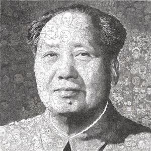 Hystorical Portraits – Vol. 7 Mao Zedong by Keita Sagaki contemporary artwork