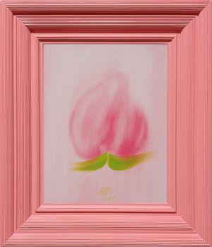 Peach by Zhao Zhao contemporary artwork