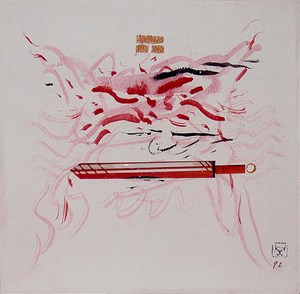 Lion with Sword in Mouth  SP30 獅子啣劍 SP30 by Hsia Yan contemporary artwork