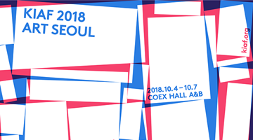 Contemporary art exhibition, KIAF 2018 at Gallery Chosun, Seoul, South Korea