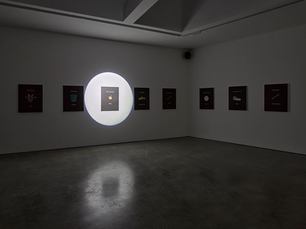 Exhibition view:Laure Prouvost, Re-dit-en-un-in-learning CENTER, Lisson Gallery, London (6 October–7 November 2020). © Laure Prouvost. Courtesy Lisson Gallery.