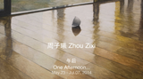 Contemporary art exhibition, Zhou Zixi, One Afternoon... at ShanghART, Singapore
