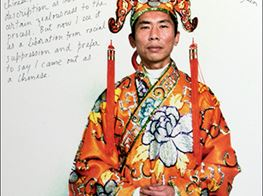 """William Yang<br><em>Stories of Love and Death</em><br><span class=""""oc-gallery"""">Stills Gallery</span>"""