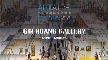 Contemporary art art fair, Art Taipei 2021 at Gin Huang Gallery, Taichung City, Taiwan