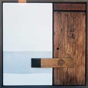 Bengsheng-2 by zhang qi kai contemporary artwork