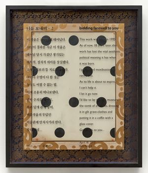 Bidding Farewell to You-2 by Kim Yong-Ik contemporary artwork