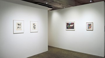Contemporary art exhibition, Group Exhibition, Giving Shapes to Ideas at Yumiko Chiba Associates, Tokyo