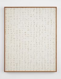 Untitled 77-8 by Chung Sang-Hwa contemporary artwork painting