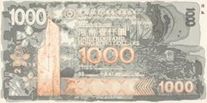Bank of China Tower 中銀大廈 by Nan Qi contemporary artwork