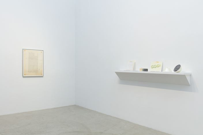 Exhibition view:Michael Brewster, Frequency,Baik Art, Los Angeles (18 January–14 March 2020. Courtesy Baik Art.