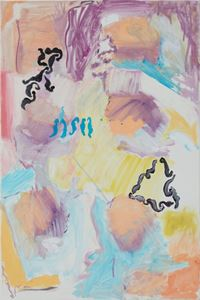 Lost Weekend by Stella Corkery contemporary artwork painting, works on paper