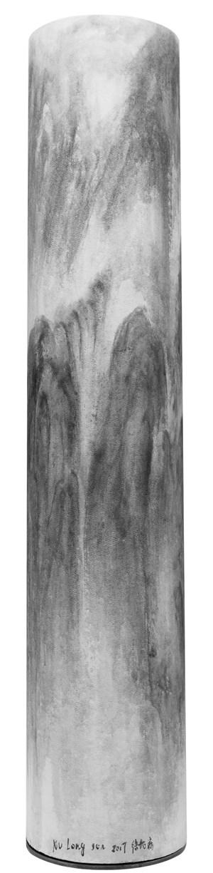 Tian Shang / Tian Xia No.2《天上/天下之二》 by Xu Longsen contemporary artwork