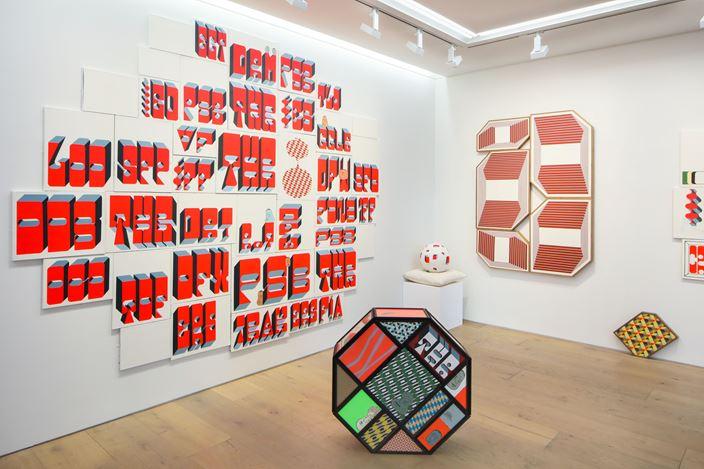 Exhibition view: Barry McGee, Potato Sack Body, Perrotin, Tokyo (7 February–28 March 2020). Courtesy the artist & Perrotin.Photo: Kei Okano.