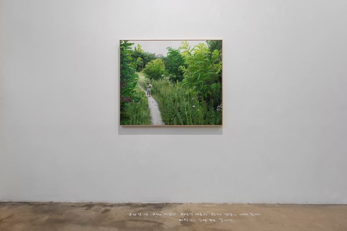 Honggoo Kang, Study of Green-Seoul-Vacant Lot-Imalsan (Mt.)(2019). Pigment print and acrylic on canvas. 100 x 120 cm. Courtesy ONE AND J. Gallery.