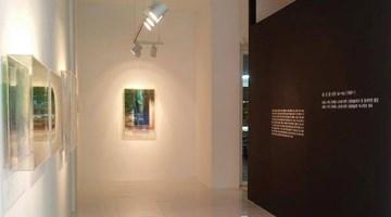 GALLERY LEE & BAE contemporary art gallery in Busan, South Korea