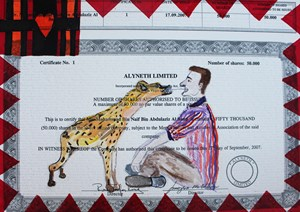 Hyena Schooled by Carla Busuttil contemporary artwork