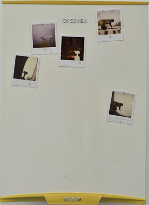 Door Series by Geng Jianyi contemporary artwork