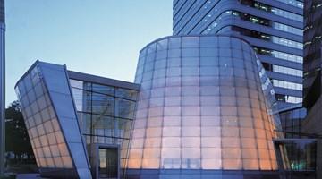Plateau contemporary art institution in Seoul, South Korea