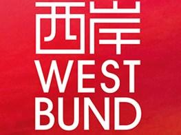 West Bund Art & Design 2018