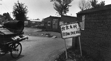 Contemporary art exhibition, Group Exhibition, Turn of the Century: Photography in China at Chambers Fine Art, New York, USA